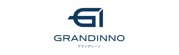 グランディーノシリーズ
