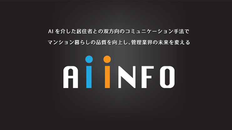 AI INFO