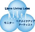 Lions Living Labo モニター ヘメイクアップアーティスト