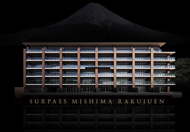 サーパス三島楽寿園(販売提携物件)